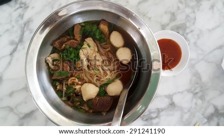 Noodle with pork and pork ball