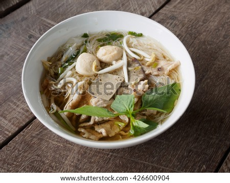 Noodle with vegetable in bowl , Thai food style - stock photo