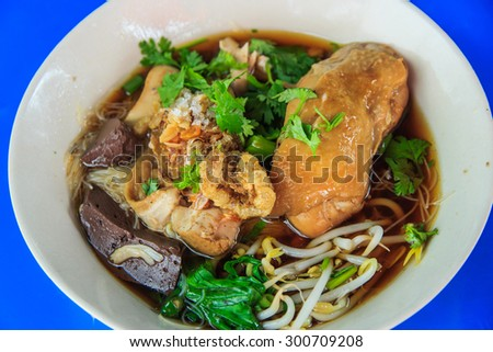Noodles-noodles Chicken Mole of Thailand - stock photo