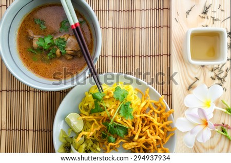 noodles with chicken curry soup, Thai northern style food. - stock photo