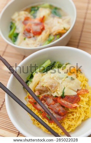 Noodles with dumpling and vegetables