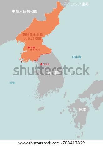 North korea surrounding countries map japanese stock illustration north korea and surrounding countries map japanese gumiabroncs Image collections