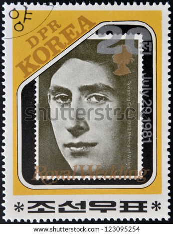 NORTH KOREA - CIRCA 1981: A stamp printed in DPR Korea dedicated to royal wedding of the prince of wales to Lady Diana Spencer, shows Prince Charles, circa 1981