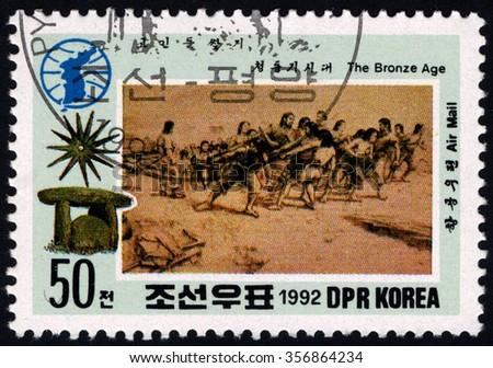 NORTH KOREA - CIRCA 1992: A stamp printed in DPR Korea dedicated to The Bronze Age, circa 1992 - stock photo