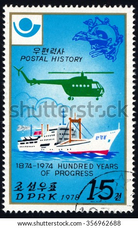 NORTH KOREA - CIRCA 1978: A stamp printed in DPRK dedicated to 100 Years of Progress of Postal History shows Cruise & Helicopter circa 1978 - stock photo