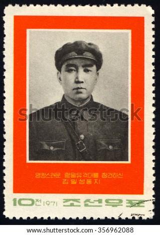 NORTH KOREA - CIRCA 1971: A stamp printed in North Korea dedicated to Revolutionary Activities of Kim Il Sung shows Portrait of Kim Il Sung, circa 1971 - stock photo