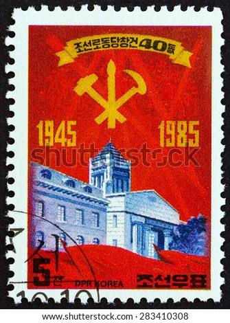 """NORTH KOREA - CIRCA 1985: A stamp printed in North Korea from the """"40th Anniversary of Korean Workers' Party """" issue shows Party Founding Museum, Pyongyang, circa 1985.  - stock photo"""