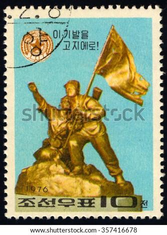 NORTH KOREA - CIRCA 1976: A stamp printed in North Korea shows Army Memorials, circa 1976 - stock photo