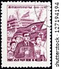 NORTH KOREA - CIRCA 1970: a stamp printed in North Korea shows Association of Koreans in Japan, 15th Anniversary, circa 1970 - stock photo