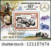NORTH KOREA - CIRCA 1986: A stamp printed in North Korea shows Gottlieb Daimler, Karl Benz and Mercedes S, 1927, series History of the Motor Car, circa 1986 - stock photo