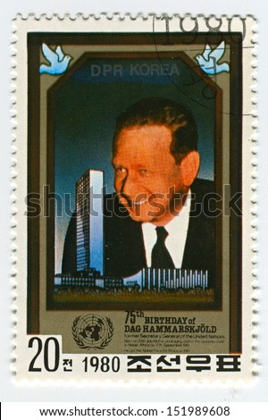 NORTH KOREA - CIRCA 1980: A stamp printed in North Korea shows image of the Dag Hjalmar Agne Carl Hammarskjold was a Swedish diplomat, economist, and author, circa 1980. - stock photo