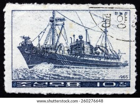 NORTH KOREA - CIRCA 1965: a stamp printed in North Korea shows Whaler, Fishing Boat, circa 1965 - stock photo