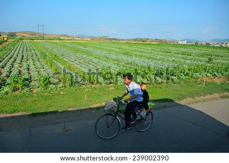 NORTH KOREA - JUNE 13: Countryside scene in the northern part of the country on June 13, 2014 in North Korea. Countryside is spectacular but very poor in North Korea. - stock photo