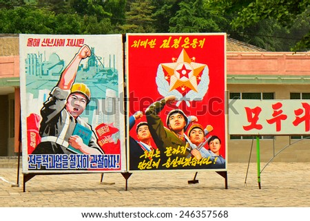 NORTH KOREA, KAESONG - JUNE 13: Propaganda at June 13, 2014 in Kaesong, North Korea. DPRK is full of Communist propaganda. - stock photo