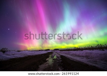 Northern lights (Aurora borealis) in Russia. Izhevsk 17.03.2015 - stock photo