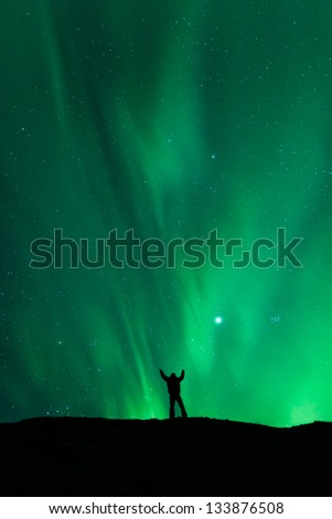 Northern lights (Aurora borealis) over Iceland - stock photo