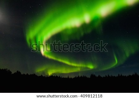 northern lights in Iceland - stock photo