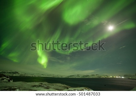 Northern Lights on the Kola Peninsula. Teriberka, Murmansk region, Russia.