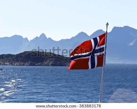 Norway Narvik view in the  night - stock photo