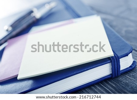 note and color sheets