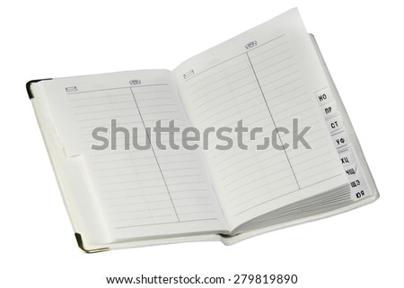 Notebook it is isolated on a white background - stock photo