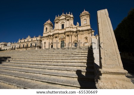 Noto, Siracusa, Sicily, Italy, the Cathedral of St. Nicholas' - stock photo