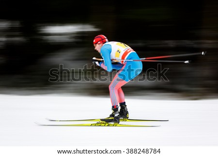 Nove Mesto na Morave, Czech Republic - January 24, 2016: FIS Cross Country World Cup, Men 4 x 7.5km relay classic/free. Team Russia, CHERVOTKIN Alexey.