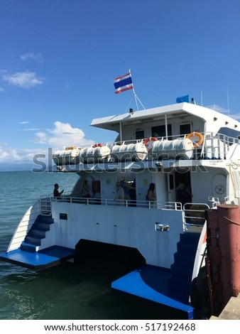 November 13, 2016 : BOONSIRI HIGH SPEED FERRIES offer our customers with high speed catamaran cruise via various routings in Trat area: Koh Mak, Koh Kood and Trat (Laem Sok Pier), Trat, Thailand