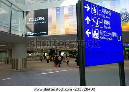 NOVEMBER 19: Passengers arrive in the arrival hall of Hong Kong airport on November 19, 2014 in Hong Kong. The Hong Kong airport handles more than 70 million passengers per year.  - stock photo