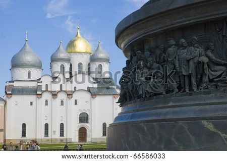 Novgorod. Saint Sofia Cathedral at back. Part of Millennium of Russia monument at front. - stock photo