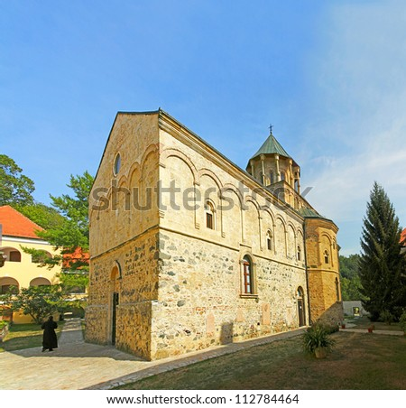 Novo Chopovo (Hopovo) Monastery in Fruska Gora mountain in the northern Serbia, in the province of Vojvodina, Serbia - stock photo