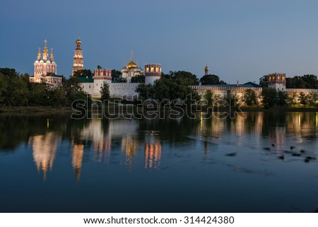 Novodevichy Convent at night, Moscow, Russia - stock photo
