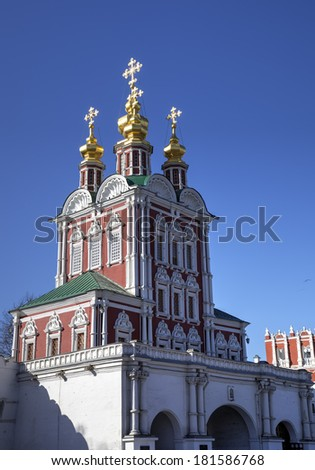 Novodevichy Convent. Moscow, Russia
