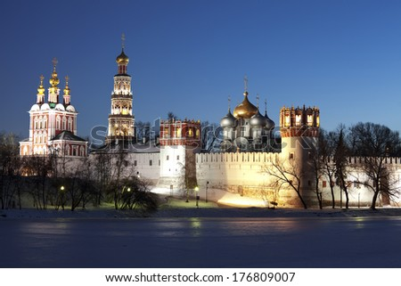 Novodevichy women's monastery at night. Moscow. Russia