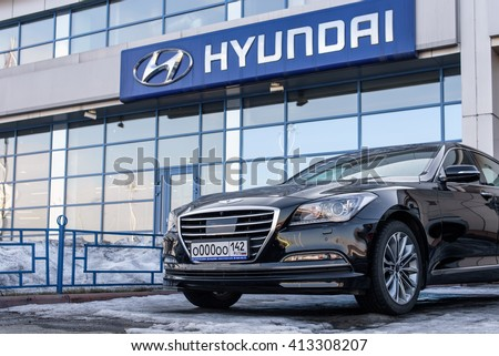 Novokuznetsk, Russia - March 22, 2016: Car Hyundai Genesis on office of dealer Hyundai.
