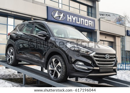 Novokuznetsk, Russia - March 30, 2017: Dealership Hyundai. Car Hyundai Tucson