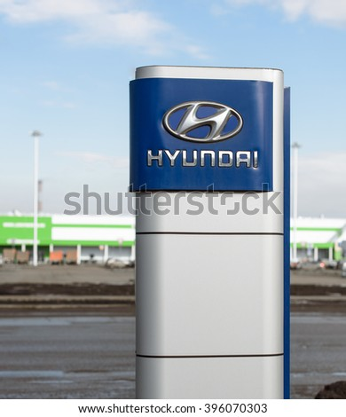 Novokuznetsk, Russia - March 22, 2016: Hyundai dealership logo. Hyundai Motor Company a South Korean automotive manufacturer.