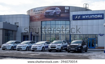 Novokuznetsk, Russia - March 22, 2016: Office of dealer Hyundai. Hyundai Motor Company a South Korean automotive manufacturer.