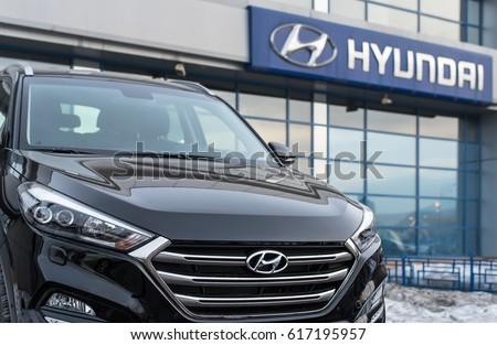 Novokuznetsk, Russia - Mart 30, 2017: Dealership Hyundai. Car Hyundai Tucson