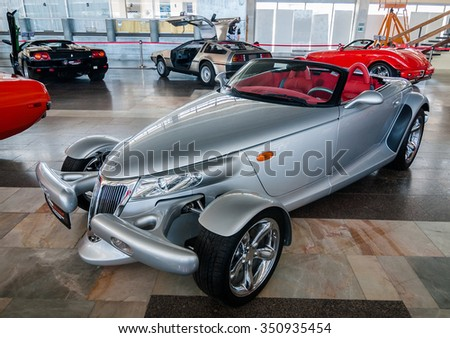 NOVOROSSIYSK, RUSSIA - JULY 19, 2009: Plymouth Prowler at the car exhibition in Novorossiysk, Russia - stock photo