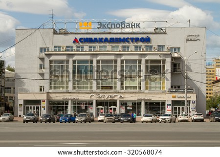 NOVOSIBIRSK, RUSSIA - AUGUST 9: Sibakademstroy and Expobank in the old administrative building on August 9, 2015 in Novosibirsk.