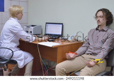 NOVOSIBIRSK, RUSSIA - DECEMBER 4, 2014: Examination of heart in the Health Center. Health Centers are operated since 2010 and aimed to disease prevention