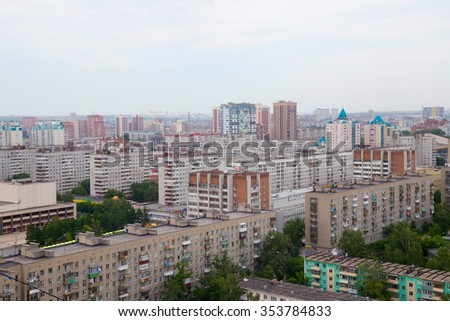 NOVOSIBIRSK, RUSSIA - JULI 3, 2015 : View from roof hotel of Novosibirsk on the  street. Panorama of city. Juli 3, 2015  Novosibirsk, Russia