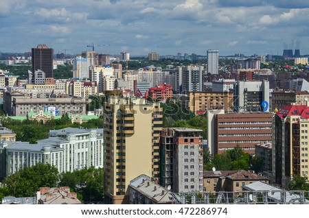 NOVOSIBIRSK, RUSSIA - JULI 3, 2013 : View of Novosibirsk city center. Panorama of busuness city. Summer cityscape of Novosibirsk, Russia