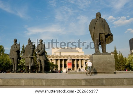 Novosibirsk, Russia- Mai 15, 2015. Soviet monument with Lenin on the front of opera building.