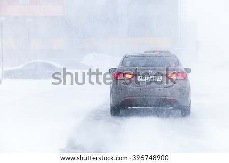 Elantra Stock Images Royalty Free Images Vectors