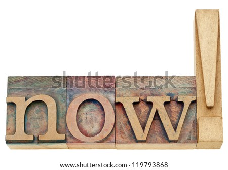 now exclamation - isolated text in vintage letterpress wood type blocks - stock photo