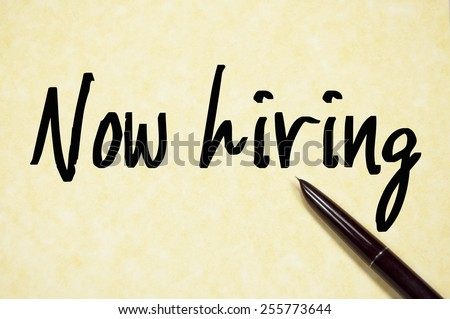 now hiring text write on paper  - stock photo
