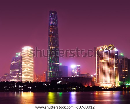 Now the night view of city - stock photo