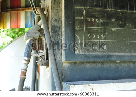 nozzles.  fuel - stock photo